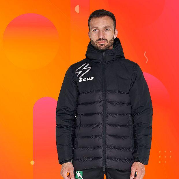 Куртки от 899 грн