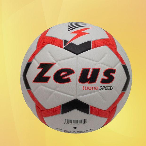 Мячи от 579 грн
