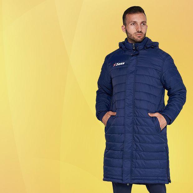 Куртки от 399 грн