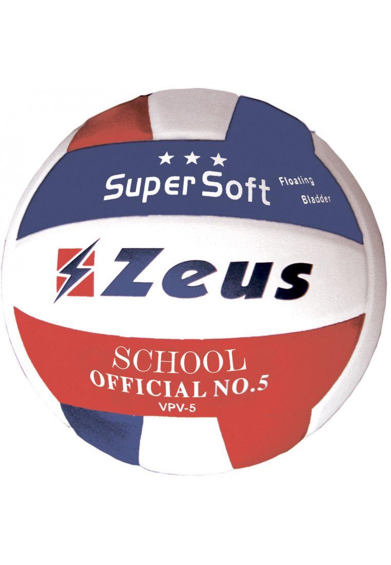 Мяч волейбольный Zeus PALLONE VOLLEY SCHOOL OLD Z00340
