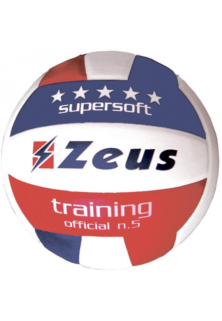 Мяч волейбольный Zeus PALLONE VOLLEY TRAINING Z00341