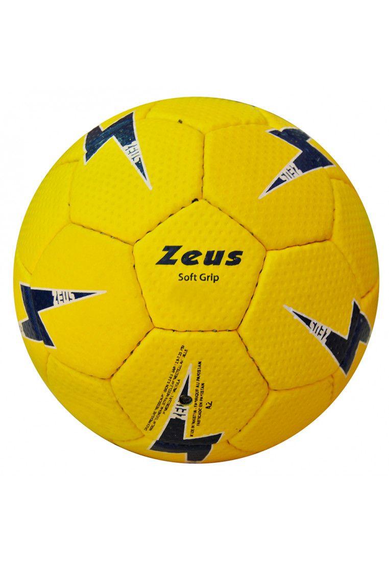 Мяч гандбольный Zeus PALLONE HANDBALL TOP GIALL 3 Z00986