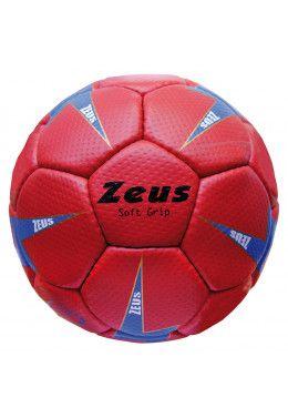 Мяч гандбольный Zeus PALLONE HANDBALL TOP GIALL 3 Z00986 Мяч гандбольный Zeus PALLONE HANDBALL EKO ROSSO 3 Z01045