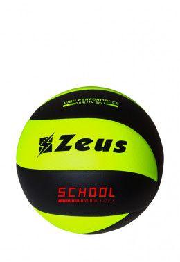 Мяч волейбольный Zeus PALLONE VOLLEY SCHOOL OLD Z00340 Мяч волейбольный Zeus PALLONE VOLLEY SCHOOL Z01373