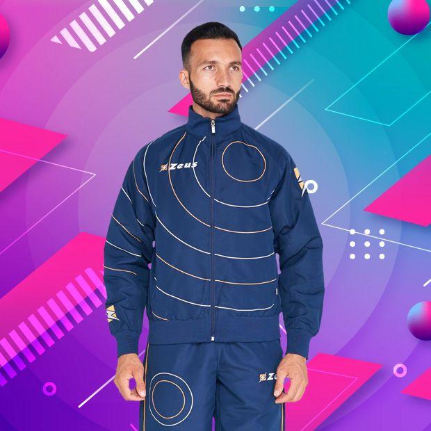 Спортивные костюмы от 399 грн