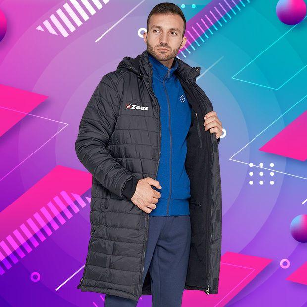Куртки от 599 грн